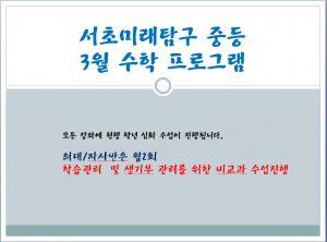 홈페이지 표지